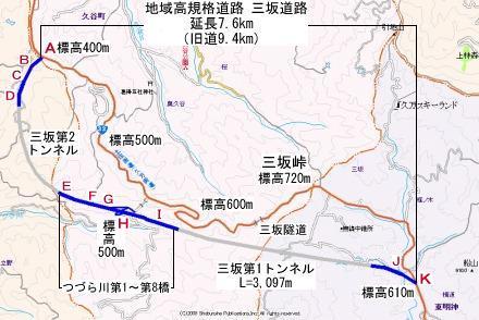三坂道路地図02