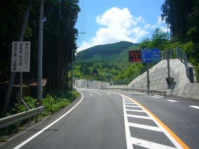 三坂道路28