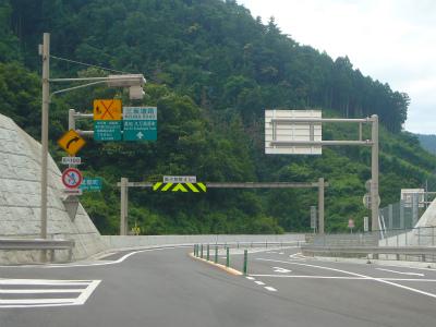 三坂道路30