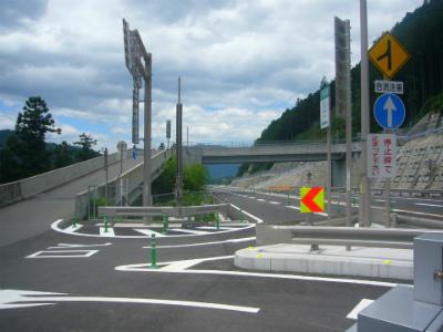 三坂道路60