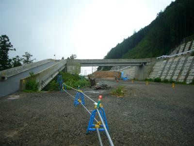 三坂道路61