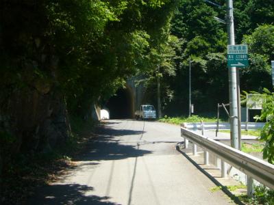 三坂道路62