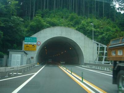 三坂道路65