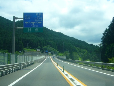 三坂道路67