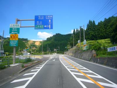 三坂道路70