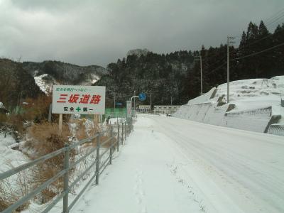 三坂道路72