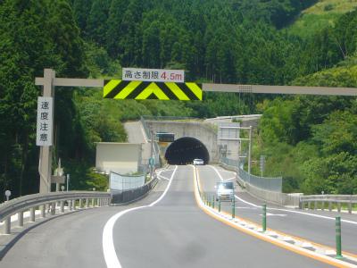 三坂道路76