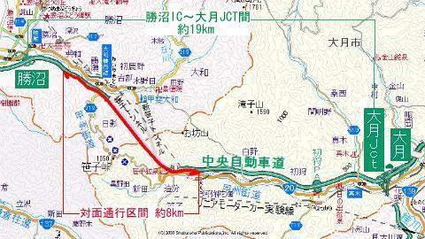 笹子トンネル12