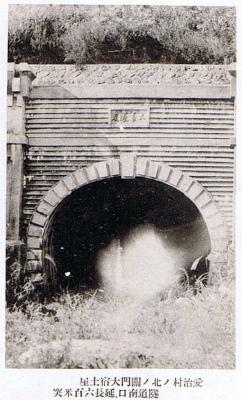 土屋隧道01