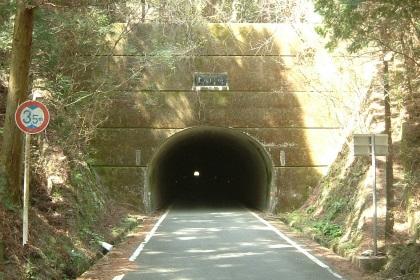 土屋隧道03