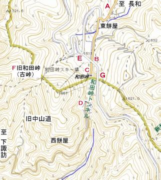 和田峠地図