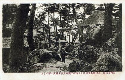 和田峠24