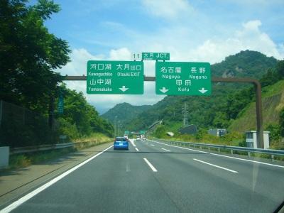 愛媛への道02