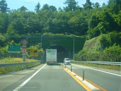 愛媛への道03
