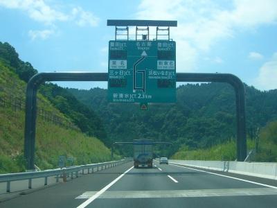yawatahama41.jpg