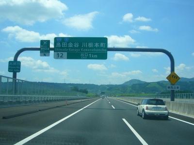 yawatahama44.jpg