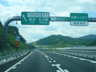 yawatahama48.jpg