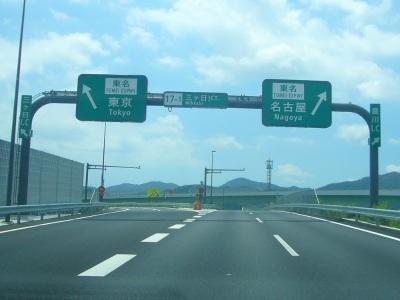 yawatahama52.jpg