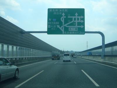 yawatahama54.jpg