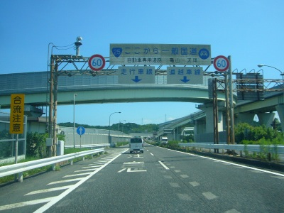 yawatahama56.jpg