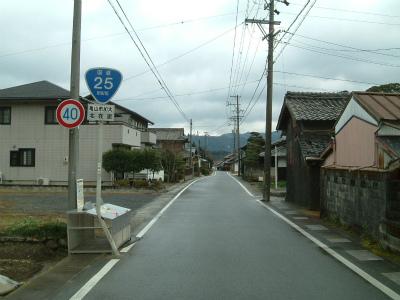 yawatahama59.jpg