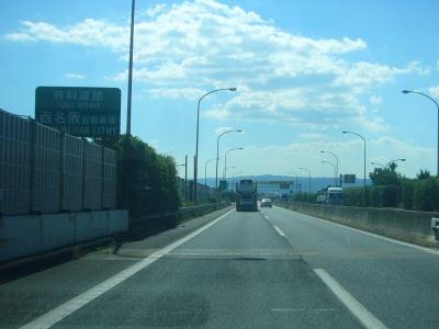 yawatahama65.jpg