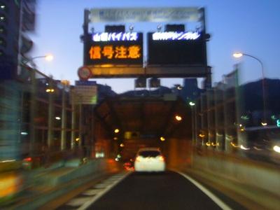 yawatahama69.jpg