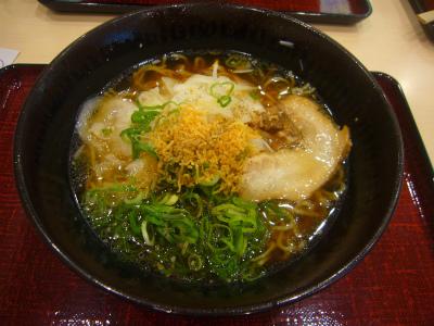 yawatahama73.jpg