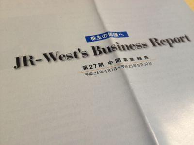 JR西日本 株主報告書