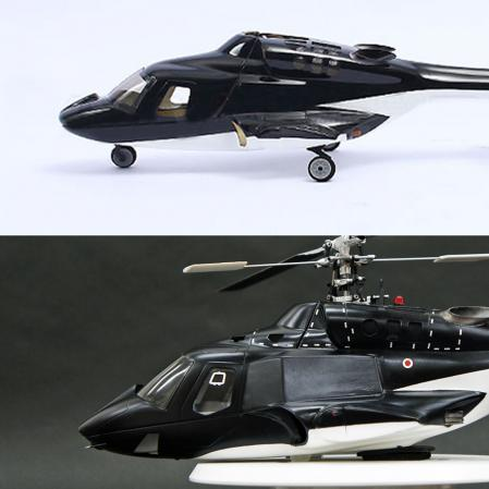 Airwolf250比較3