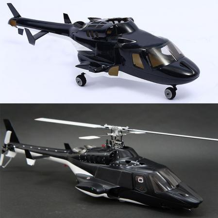 Airwolf250比較1