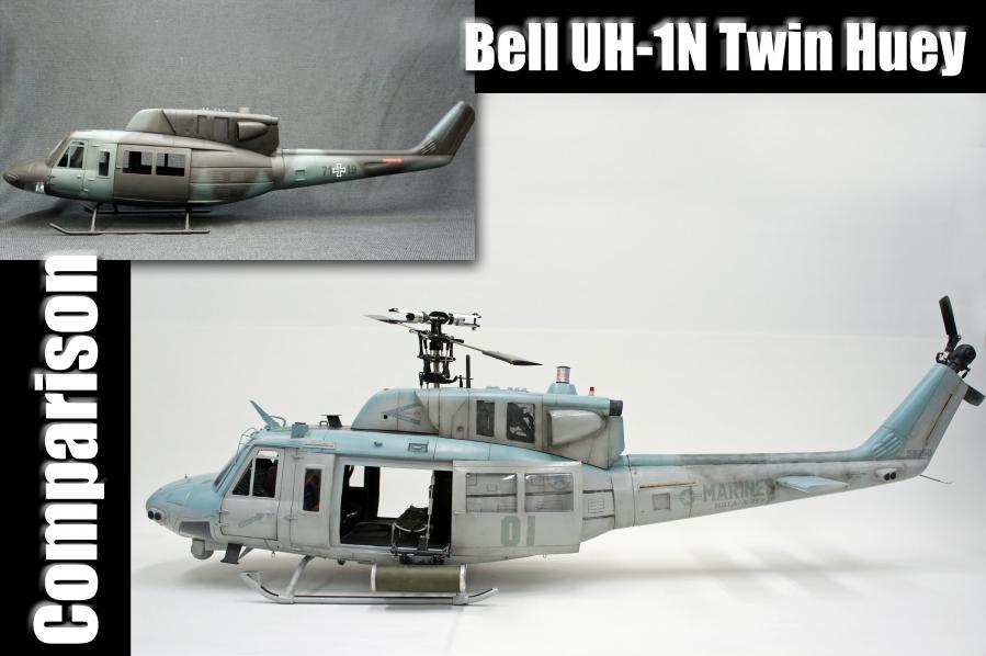 UH-1N比較1