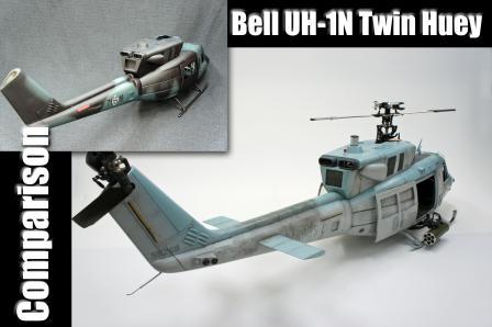 UH-1N比較6