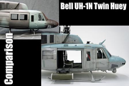 UH-1N比較4