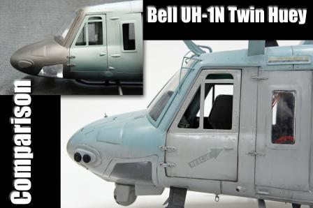 UH-1N比較3