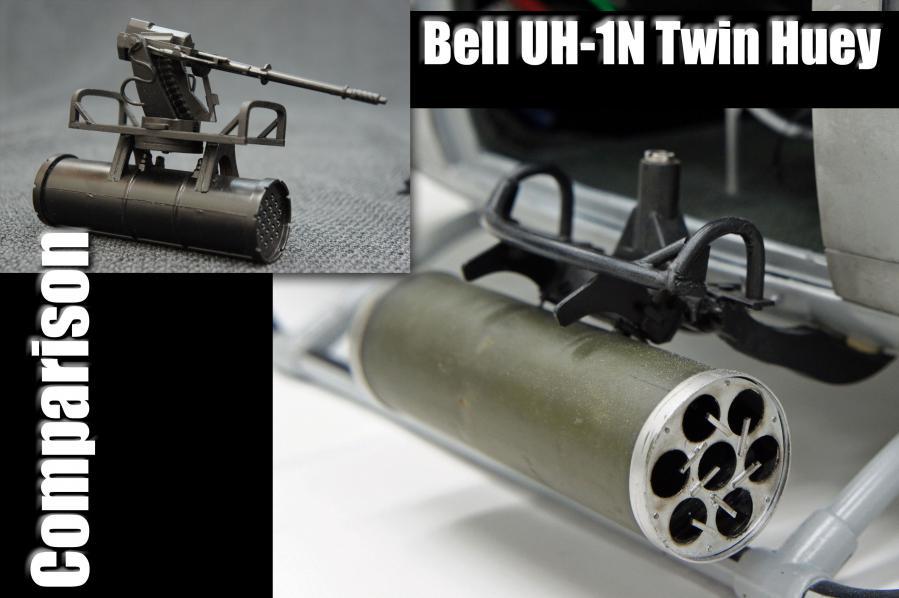 UH-1N比較7
