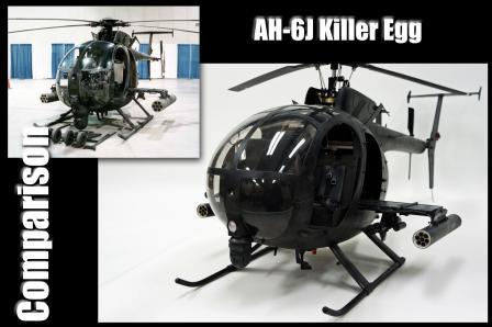 AH-6-実機比較S
