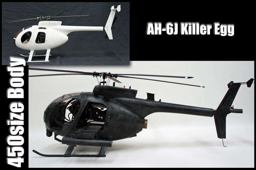 AH-6Jボディ完成1L