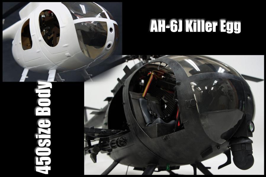 AH-6Jボディ完成3L