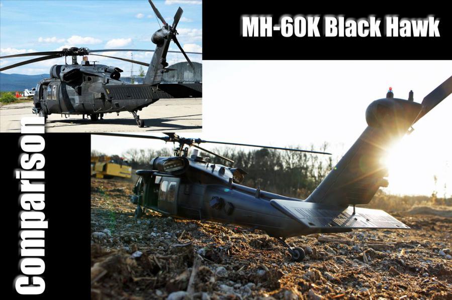 MH-60K実機比較2