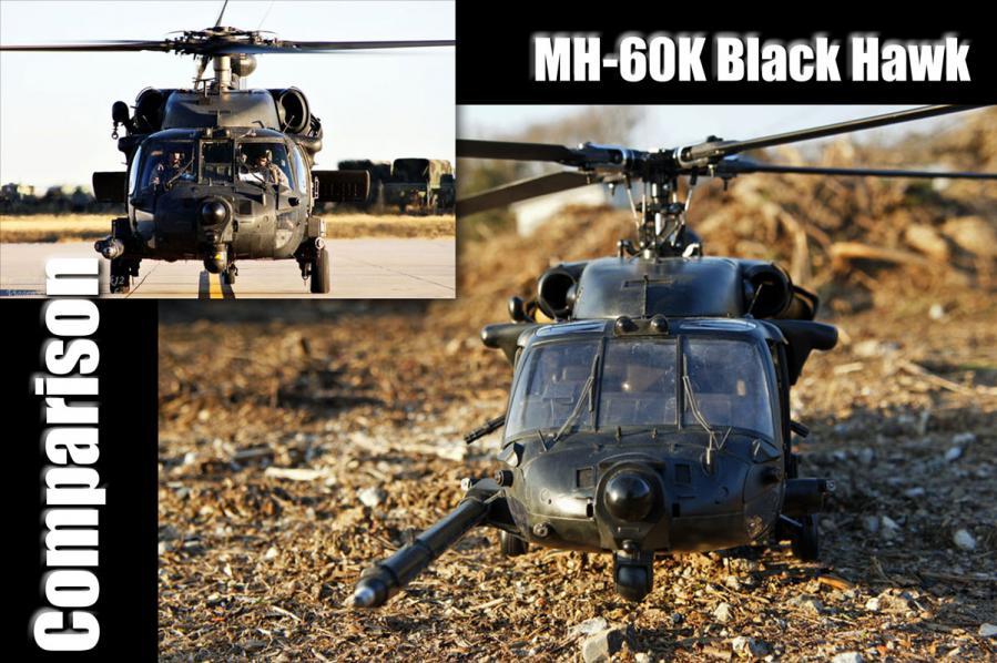 MH-60K実機比較3