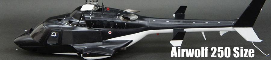 Airwolf250-2.jpg