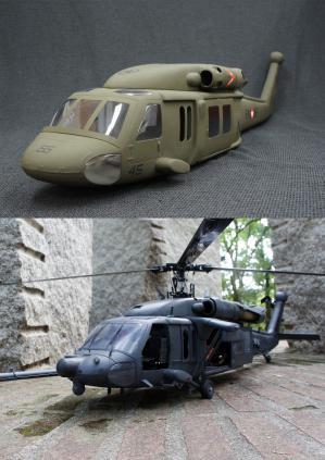 BA-MH-60-2.jpg