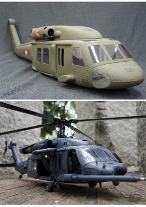 BA-MH-60-3.jpg