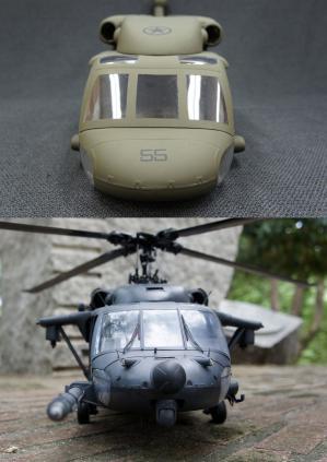 BA-MH-60-4.jpg