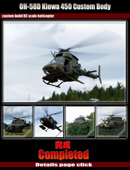 OH-58D.jpg