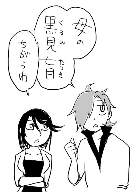 親子喧嘩1