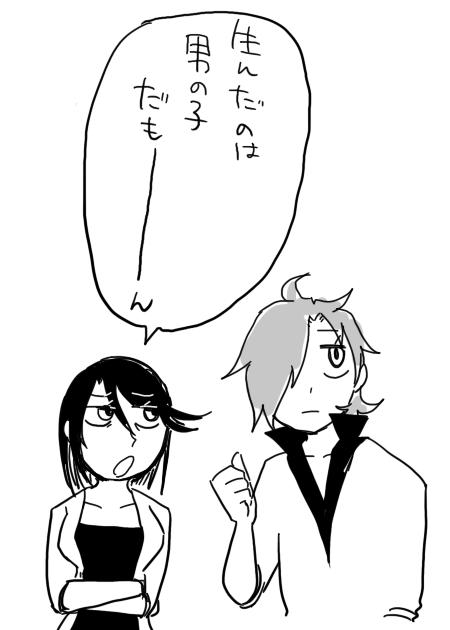 親子喧嘩3