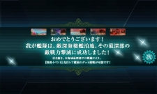 2013y11m16d_014740458.jpg