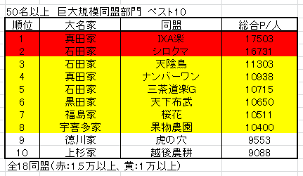 20141004_01.png